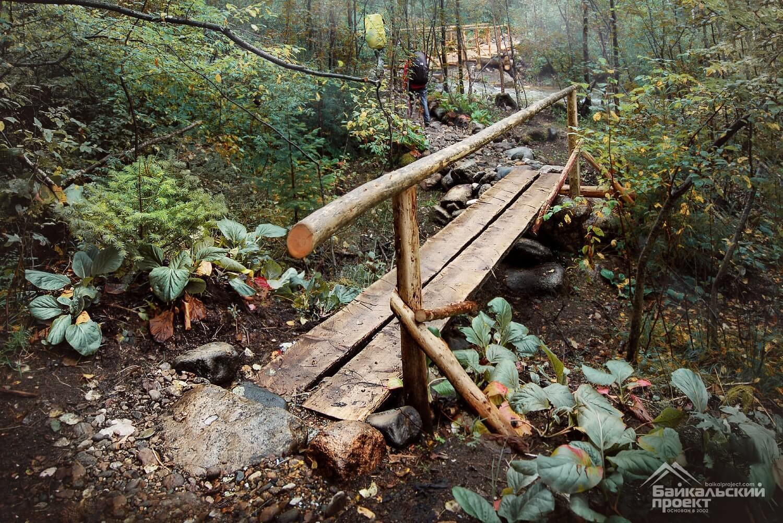 мостик гор